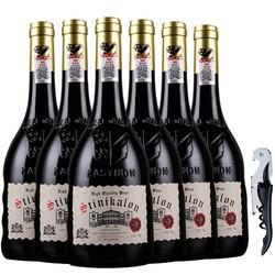 法国进口 干红葡萄酒 朗格多克产区法国进口AOC/AOP红酒整箱歪脖子红酒750ml*6 兰歌城堡6支整箱