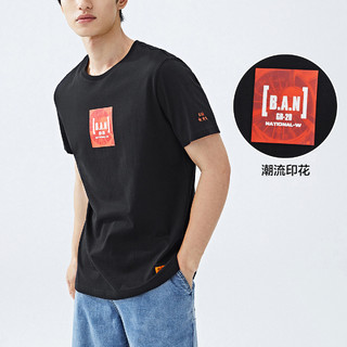Semir 森马 12B039001052 男士圆领短袖T恤