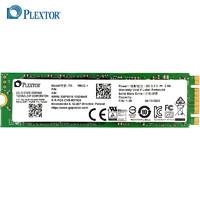 PLEXTOR 浦科特 M8VG+ M.2 NVMe 固态硬盘 1TB