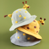 HOCR 卡通圓頂漁夫帽 小鹿帽-黃色