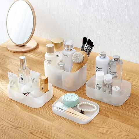 双艺 化妆品收纳盒整理盒桌面化妆盒梳妆台首饰盒珠宝盒护肤品整理收纳箱 70423单格小盒