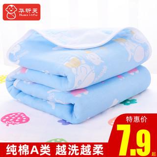 华昕芙 婴儿浴巾纯棉纱布超柔吸水四季新生儿童宝宝用品家用初生毛巾被子