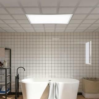 华艺照明 华艺LED集成吊顶面板灯