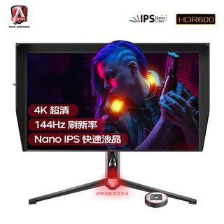 AOC 冠捷 爱攻4代 AG274UXP 27英寸NanoIPS显示器(4K、102%DCI-P3、144Hz、HDR600)