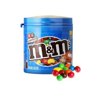 m&m's 玛氏  德芙巧克力M豆豆M&M'S豆牛奶巧克力豆60g罐装儿童零食糖果