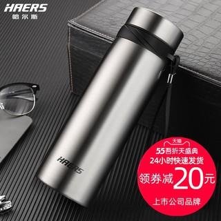 HAERS 哈尔斯 哈尔斯保温杯商务办公茶泡茶 304不锈钢男大容量便携学生女水杯子