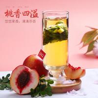 陌上花开  蜜桃乌龙茶   50包