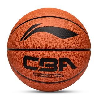 LI-NING 李宁 李宁篮球正品CBA7号球比赛训练耐磨 室内外通用 PU皮吸湿防滑