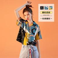 EPTISON 衣品天成  敦煌系列 AWC019 国风印花盘扣女士衬衫