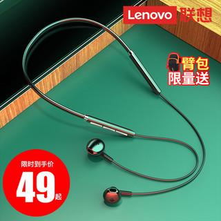 Lenovo 联想 联想蓝牙耳机无线挂脖式双耳超长续航半入耳式运动跑步颈挂式磁吸通用型便携适用于华为苹果小米