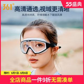 361° 361度 361泳镜防水防雾高清男女大框潜水近视泳帽泳镜套装游泳眼镜装备