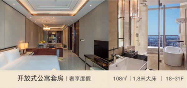 周末不加价!海口希尔顿酒店108平方米开放式公寓套房含双早+双人烧烤晚餐
