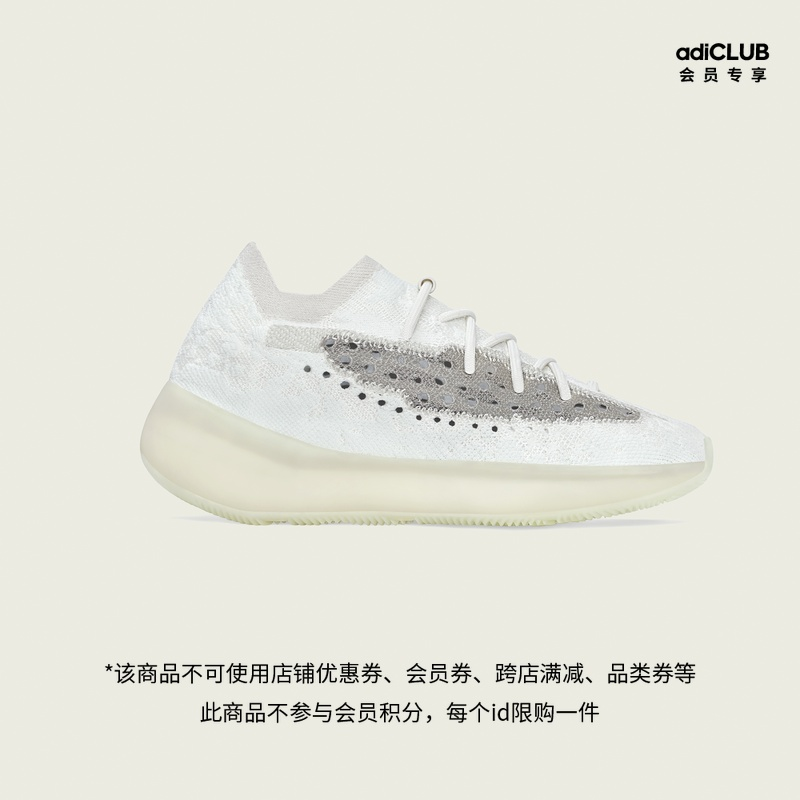adidas 阿迪达斯 YEEZY BOOST 380 GZ8668 男女款经典运动鞋