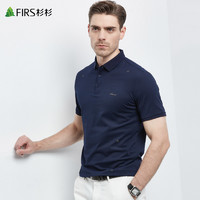 FIRS 杉杉 男装满身logo印花短袖T恤男士2021夏季新款中青年休闲POLO衫