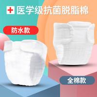 純棉新生嬰兒寶寶用品紗布尿布墊10條