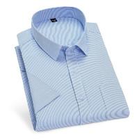 VANCL 凡客诚品 1096304-1 男士商务休闲衬衫