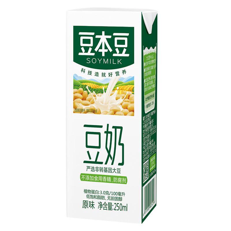 88VIP : 原味豆奶 250ml*1盒 + 好吃点 低糖芝麻酥饼 800g