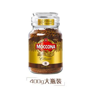 Moccona 摩可纳 深度烘焙 冻干速溶黑咖啡 400g