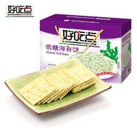 88VIP:低糖海苔饼800g *3件 + 旺旺五谷燕麦牛奶250ml*12盒 + 小饼干19g