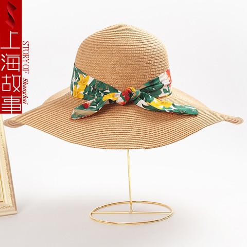 shanghai story 上海故事 女防晒草帽 卡其 57cm