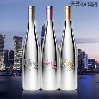QINDUO 琴朵 bling h2o天然矿泉水 美国原瓶进口750ml*1瓶 高端限量收藏款