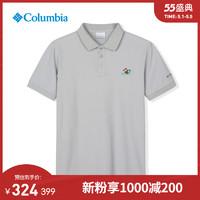 Columbia 哥伦比亚 Columbia哥伦比亚户外21春夏新品男子清爽吸湿POLO衫AE3150