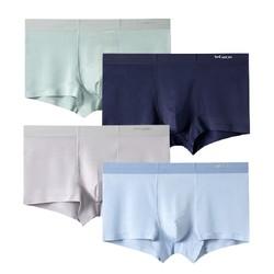 Miiow 猫人 50s冰丝莫代尔内裤 3条装