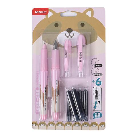 M&G 晨光 晨光(M&G)直液式可擦钢笔墨水笔组合装(2支钢笔+6支墨蓝色墨囊) 粉红笔杆HAFP0438