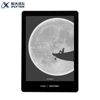 PLUS会员 : iFLYTEK 科大讯飞  R1 6英寸 电子书阅读器 8GB 星耀黑