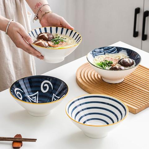 竹木本记  日式釉下彩面碗 4个装 7英寸