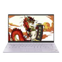 7日0点:ASUS 华硕 灵耀14 锐龙版 14.0英寸笔记本电脑(R7-4700U、16GB、512GB、100%sRGB)