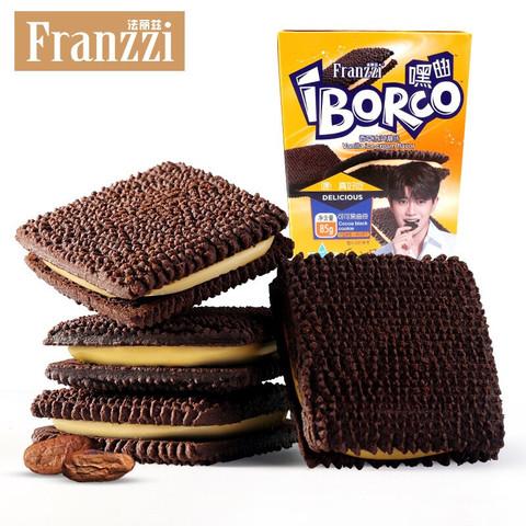 Franzzi 法丽兹 嘿曲奇饼干 香草冰淇淋味 85g