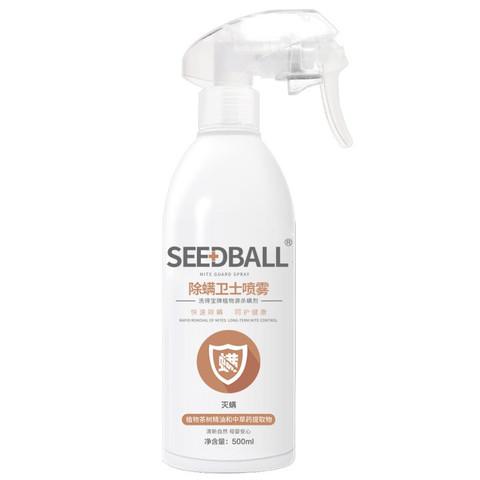 洗得宝  植物除螨喷雾剂 500ml/瓶