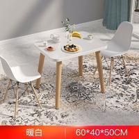 CIBO 赐帛 小户型现代简约小桌子  60*40*50cm