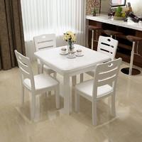 SENAZUOJU 塞纳左居 中式实木伸缩餐桌 一桌四椅