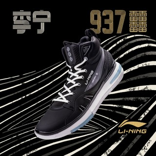 LI-NING 李宁 䨻科技 ABAR009 男士高帮篮球鞋