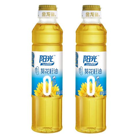 金龙鱼  葵花籽油 植物食用油 400ml*2瓶