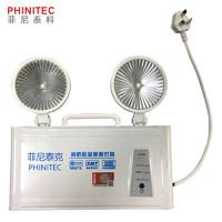 PHINITEC 菲尼泰科 菲尼泰科(PHINITEC) 消防应急灯 停电应急充电式 安全出口灯 新国标-高端铁头工程款