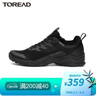 TOREAD 探路者 探路者徒步男鞋 2021春夏新款户外男弹力透气普通徒步鞋TFAJ81204 黑色/银色 39