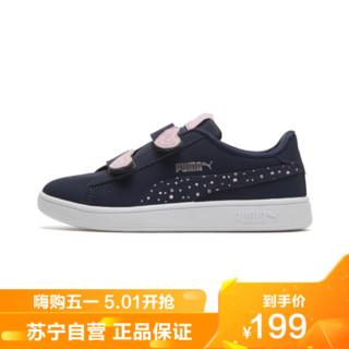 PUMA 彪马 彪马 Puma Smash v2 Cndy V PS 女童2020秋季新款低帮轻便运动鞋休闲鞋板鞋 37318702