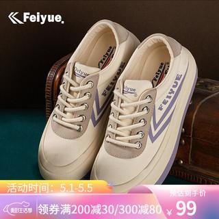 DaFuFeiyue 大孚飞跃 feiyue/飞跃 帆布鞋 女8907米紫 35