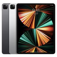 Apple 苹果 2021款 iPad Pro 12.9英寸平板电脑 128GB