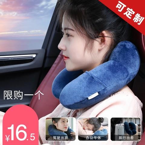 TOPENTAR u型枕便携旅行护颈枕颈椎脖子飞机u形枕坐车睡觉神器靠枕记忆枕头