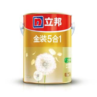 立邦乳胶漆 金装净味五合一 小桶5升 墙面内墙漆白色油漆防水涂料