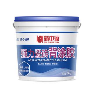 新中源瓷砖背胶强力瓷砖背涂胶粘接剂瓷质墙砖粘结剂瓷砖胶粘合剂