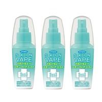黑卡会员:Fumakilla  Skin Vape 驱蚊喷雾 便携装 60毫升/瓶