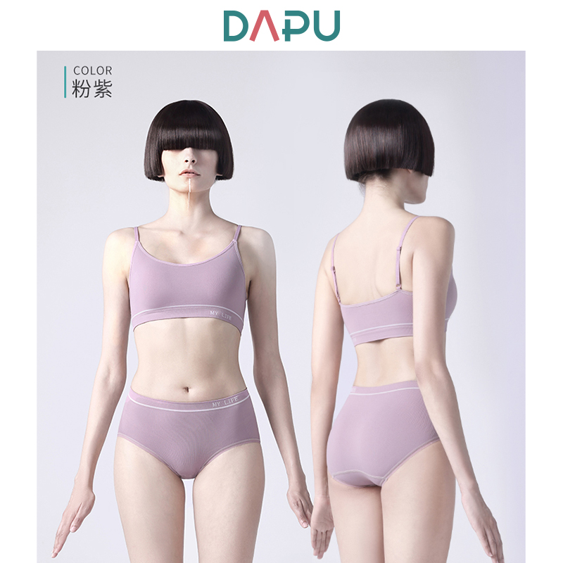 DAPU 大朴 背心运动罩杯文胸