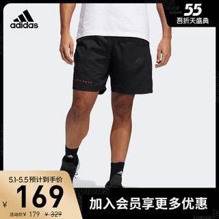 adidas 阿迪达斯 阿迪达斯官网 adidas ROSE SHORT 男装夏季篮球运动短裤GE2922