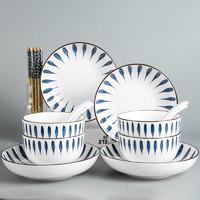 尚行知是 日式碗碟套装家用简约创意盘子陶瓷餐具碗盘米饭碗面碗组合 千叶草4碗4盘4勺4筷