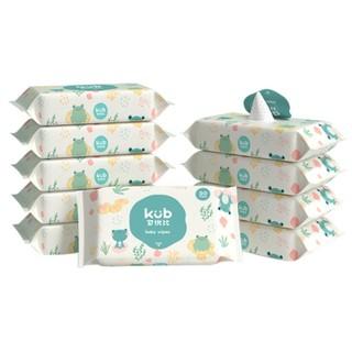 88VIP : kub 可优比 婴儿湿巾 20抽 10包装